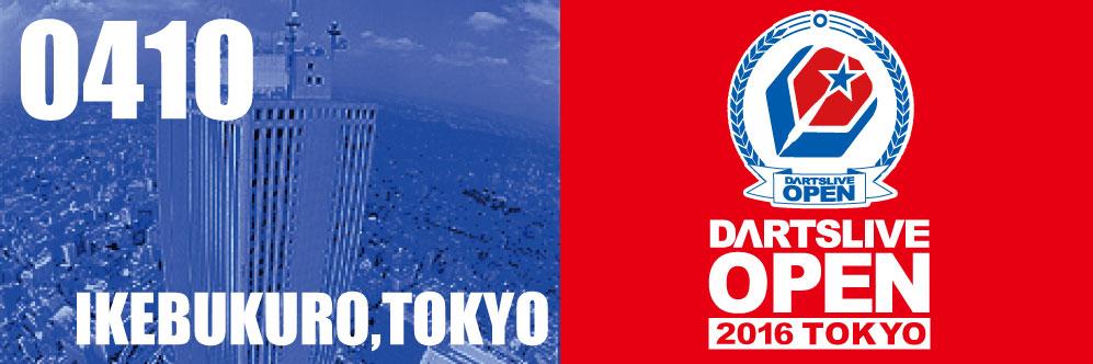 DARTSLIVE OPEN 2016 TOKYO