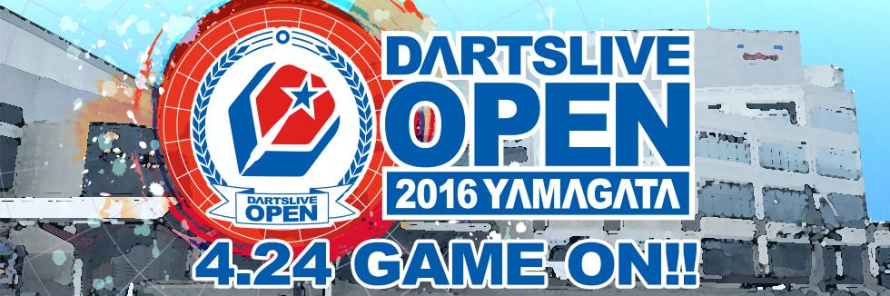 DARTSLIVE OPEN 2016 YAMAGATA